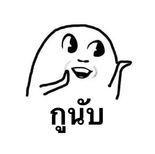 ปลาสวายของมินะ on Twitter: