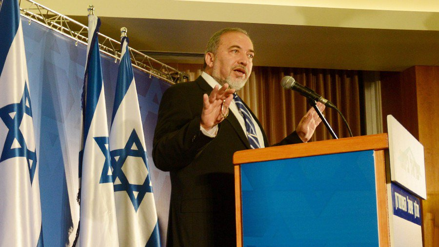 """VOP Today News On Twitter: """"#Israel Announced The End Of"""