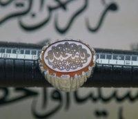 Shia rings (@RingsShia)   Twitter