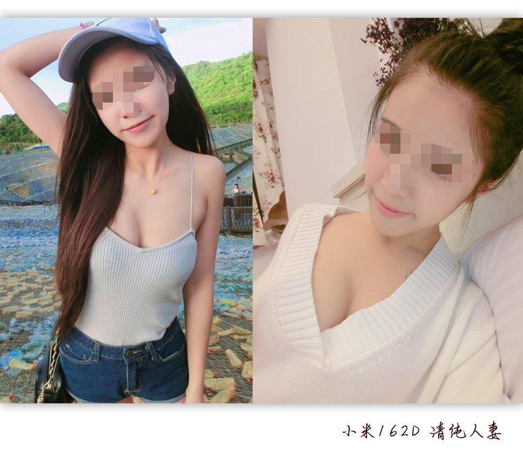 #兼職正妹外送 hashtag on Twitter
