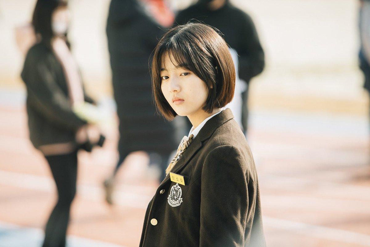 Image result for shin eun soo site:twitter.com