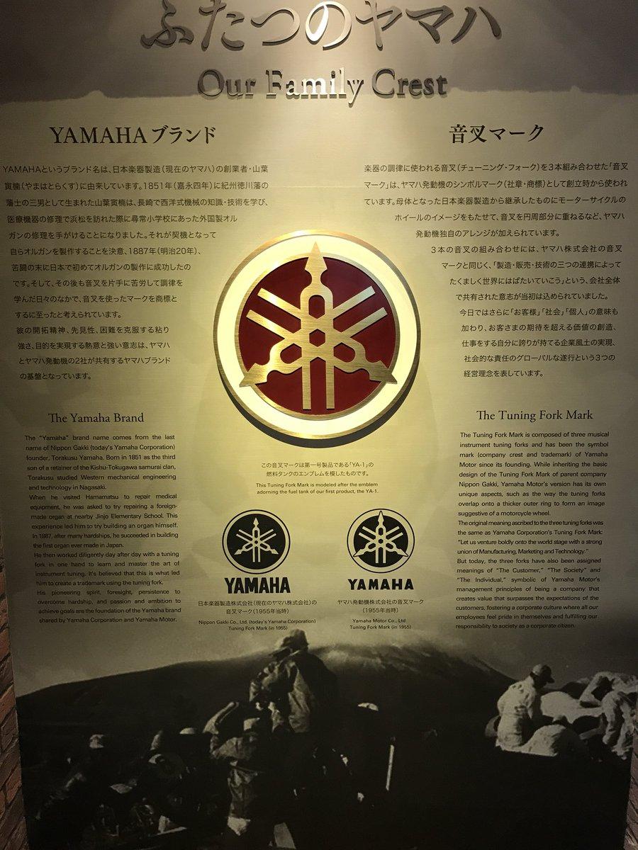hight resolution of yusaku takeda on twitter yamaha motor company communication plaza a beautiful museum