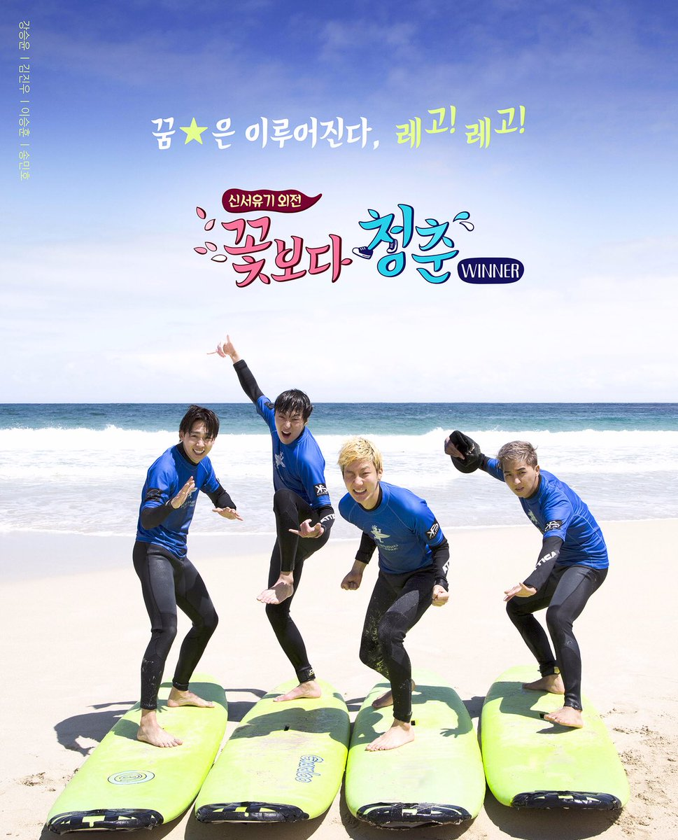 Youth Over Flowers Winner Eng Sub : youth, flowers, winner, WINNER, Flowers, (@wof_subs), Twitter