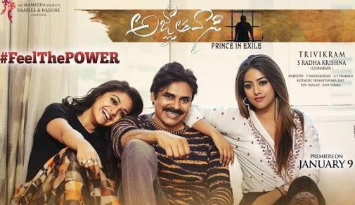 hindi dubbed movies of pawan kalyan