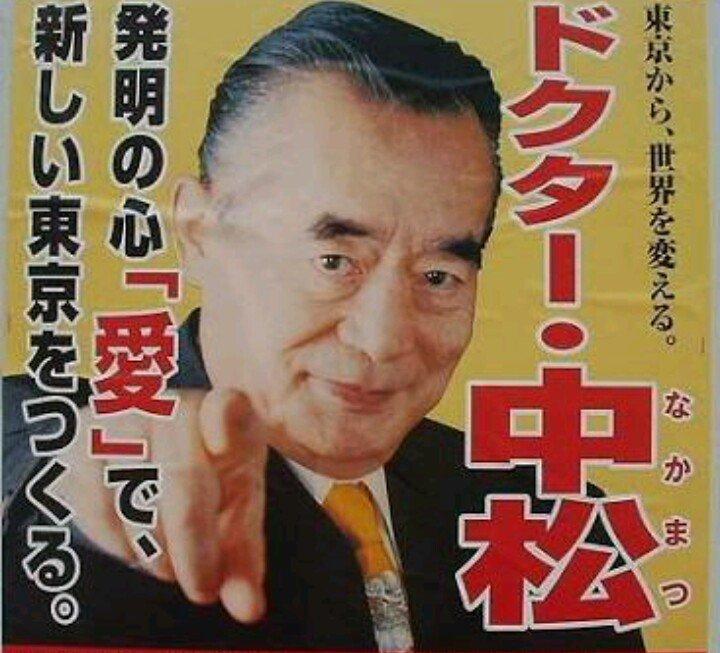 test ツイッターメディア - 貴乃花、理事選に負けたっていいんだ!出馬することに意味がある!みんな応援してる! https://t.co/7tc4vYAJUp