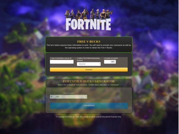 V Buck Redeem Code Generator Fortnite Generator For Landing