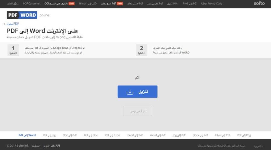 عبدالعزيز الحمادي On Twitter أفضل موقع جربته حتى اليوم