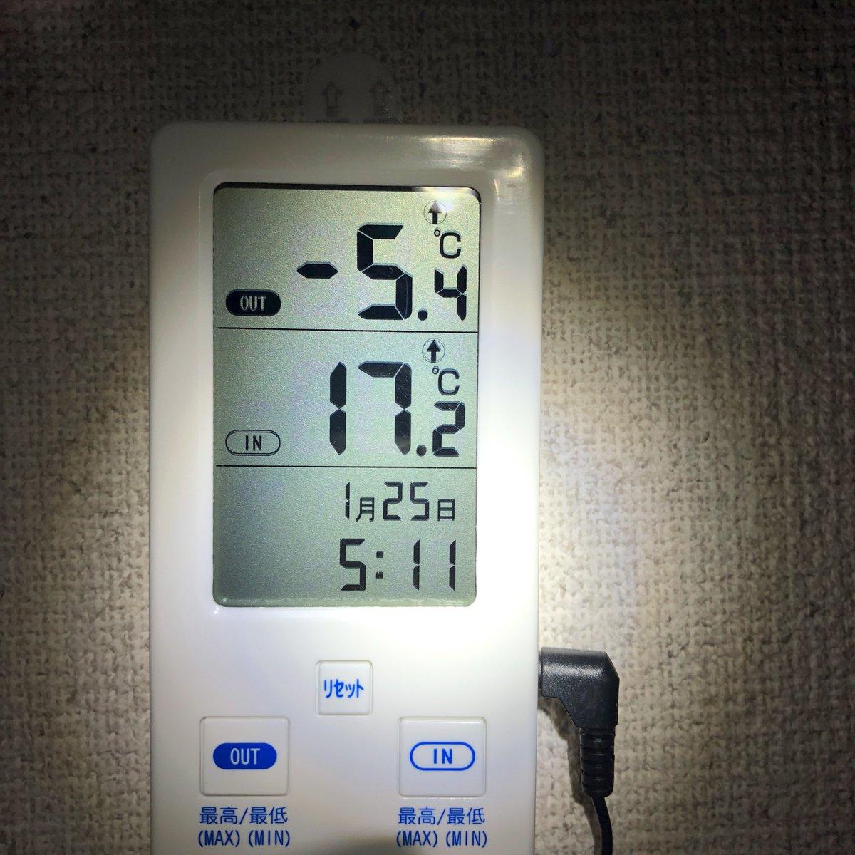 test ツイッターメディア - 気温①昨日の最低は-9.0を記録してました。夜中から現在までその記録は超えていません。②③夜中と朝の数値。④そして先ほど。もうピーク超えたのか?気温上昇してるな????最大で4.7m平均で4mの冷たい風が吹いており昨日に引き続き厳しい寒さには変わりなし☃️ https://t.co/yDclkQDNDb