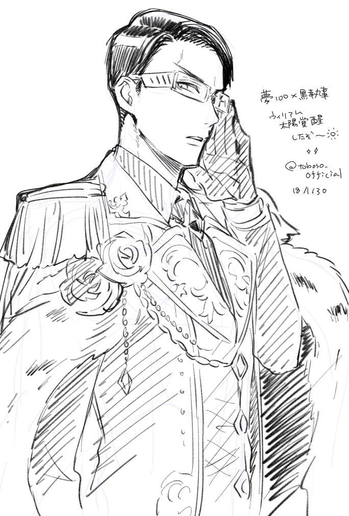 Yuuutsu Kun To Succubus San