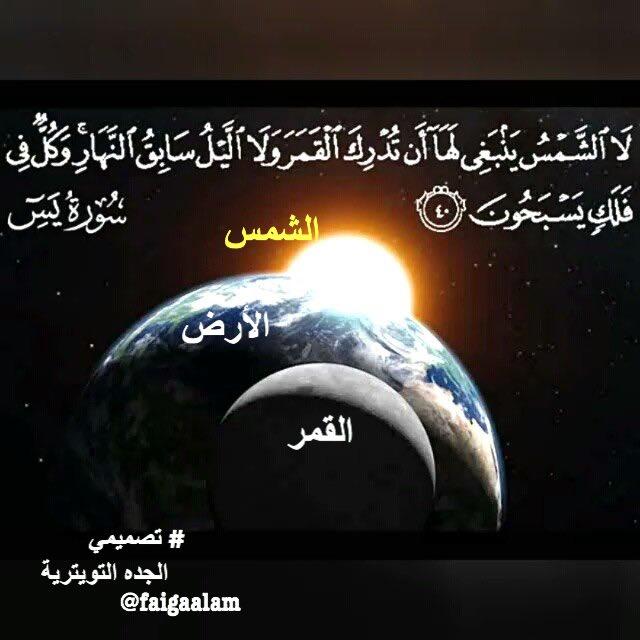 At Faigaal فائقه عبد الحميد محمد عالم On Twitter