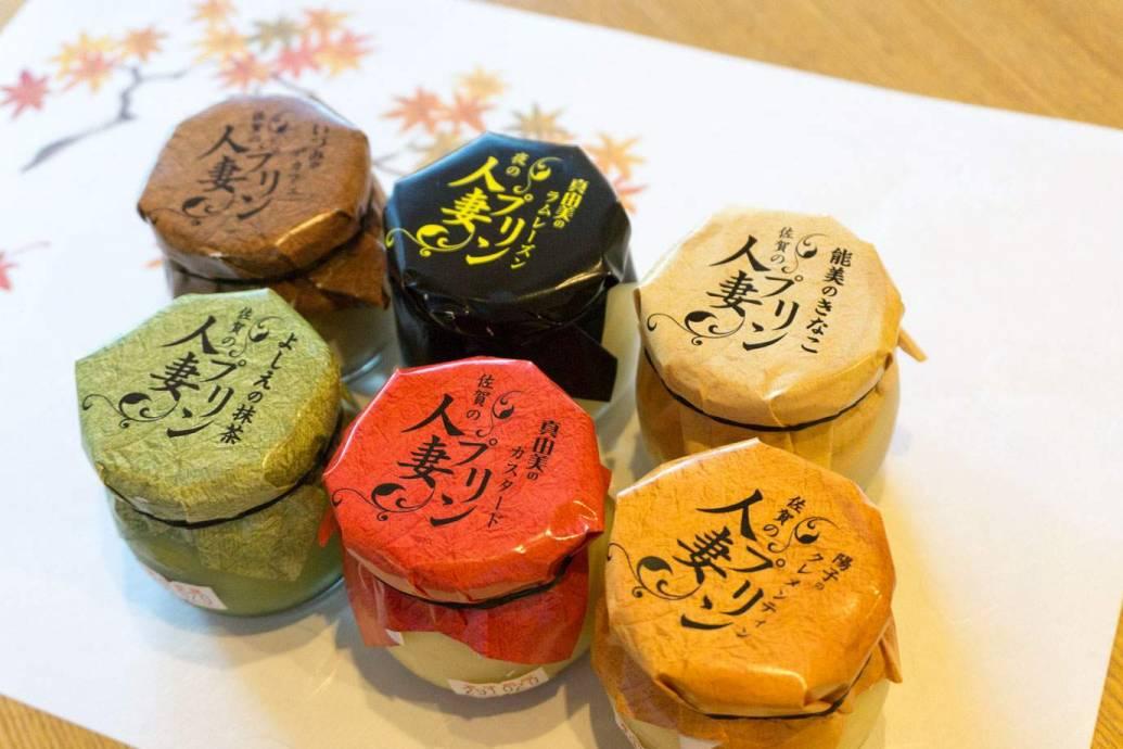 test ツイッターメディア - 神埼市の人妻プリンを食べたい https://t.co/5fKfsP3wYs https://t.co/oeZ05CMJcs