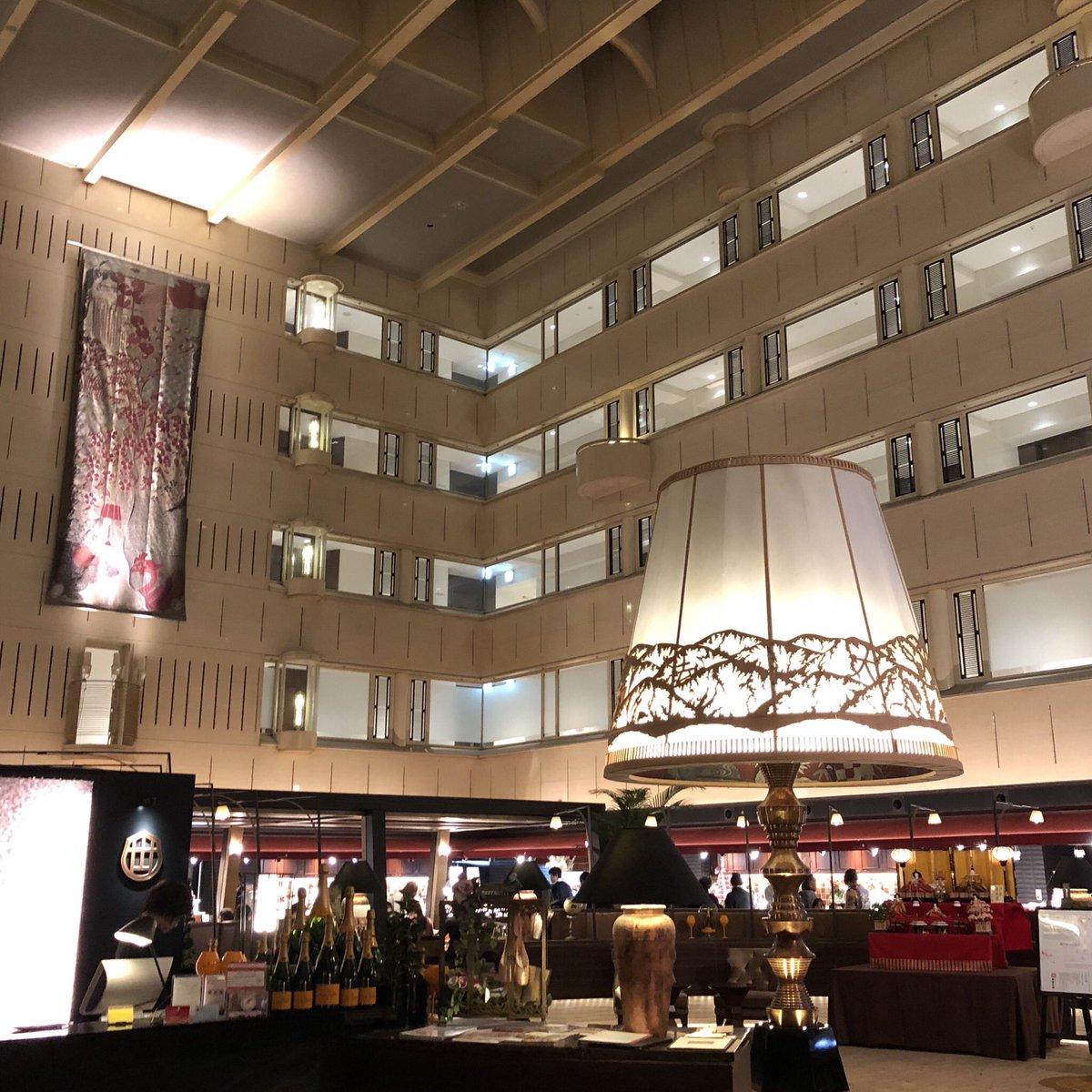 test ツイッターメディア - 昨日は立命館大学OICで科研費研究等の総括ワークショップ、その後は京都センチュリーホテルで懇親会。今月一杯で改装閉館とのこと。パークホテル(現ハイアット)・ホテルフジタ(現リッツカールトン)・ロイヤルホテルに続きこちらも歴史になりますね。 https://t.co/hzdVO2n5Cw
