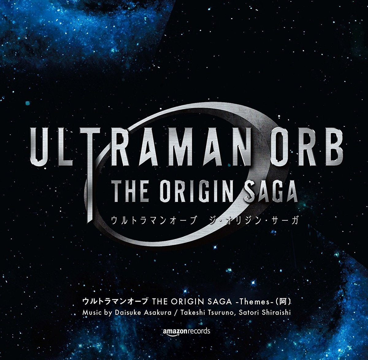 test ツイッターメディア - #nowplaying シライシ紗トリ - Ultraman Orb - Touch the Sun - https://t.co/CW5agwZLrG