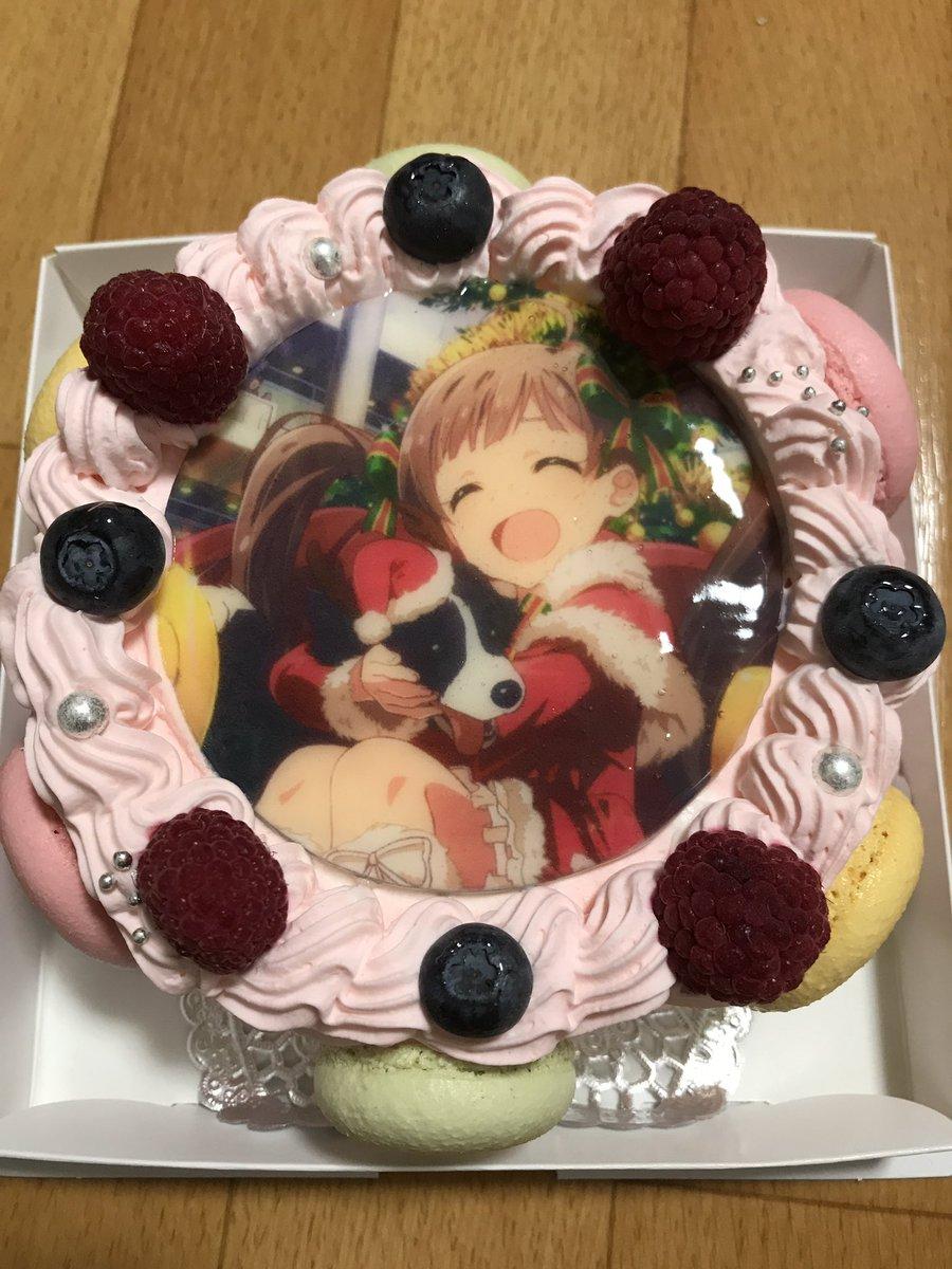 test ツイッターメディア - 特注してた星梨花の誕生日ケーキが届いた…! 絵柄は迷ったけどやっぱりグリマス仕様に。可愛いなぁ…! あと、今回はパーソナルカラーに合わせて苺クリームにしてみた。これも良い感じ。 https://t.co/yifucem2jj