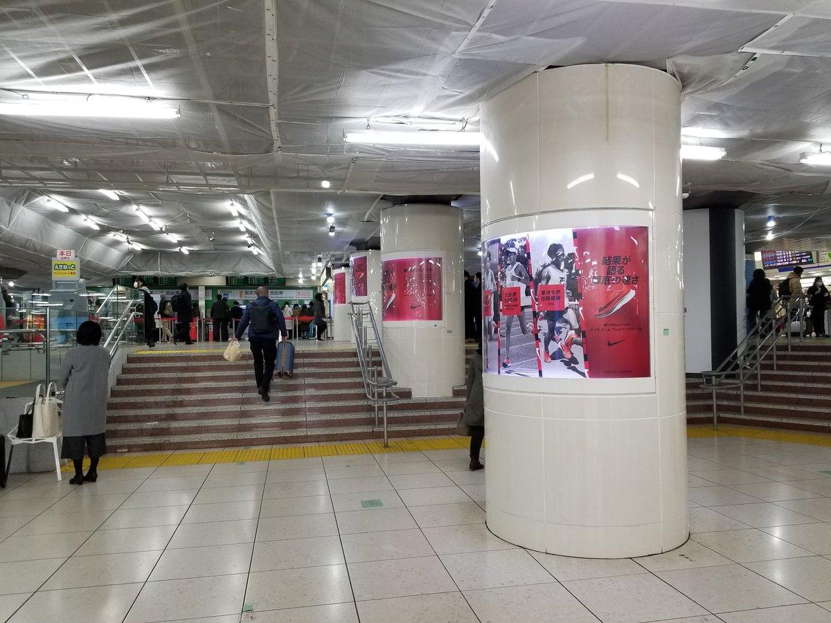 test ツイッターメディア - ナイキズーム ヴェイパーフライ4%による秋田新幹線への擬態の様子です。 https://t.co/2we0o4s9LN