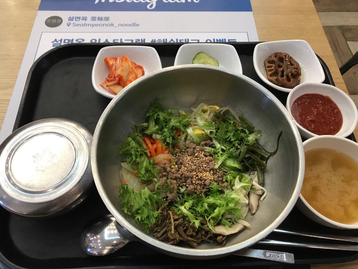 test ツイッターメディア - お腹が空いたので、軽く朝ご飯のつもりが、がっつり朝ごはんになってしまった(^_^;) (@ 金浦国際空港 - @kacgimpo in Seoul) https://t.co/H3K04wn3WH https://t.co/dRmBFFrt2S