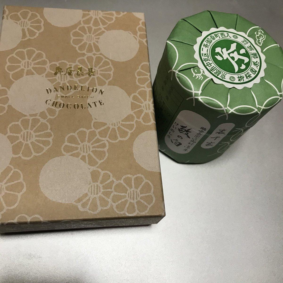 test ツイッターメディア - 京都ネタで忘れてたこと。 ダンデライオンチョコレートとのコラボのカカオの烏羽玉、亀屋良長の本店で扱ってた(ほかのコラボものも)。 ホワイトデー頃まではあるようなので機会がある方は是非! 本店に初めて行ったのですが喫茶も併設されてて。醒ヶ井のお水出して貰えます!  柳桜園のお茶も入手♪ https://t.co/MyUUfKjvmF