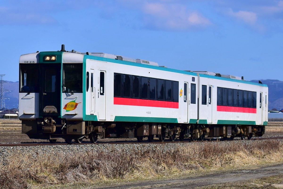 test ツイッターメディア - 仙石線205系KY入場配給の前に 石巻線の列車 貨物を撮影。 ここの撮影地気に入ったな またいきたい 涌谷ー前谷地間 https://t.co/wnuHfhzXZD