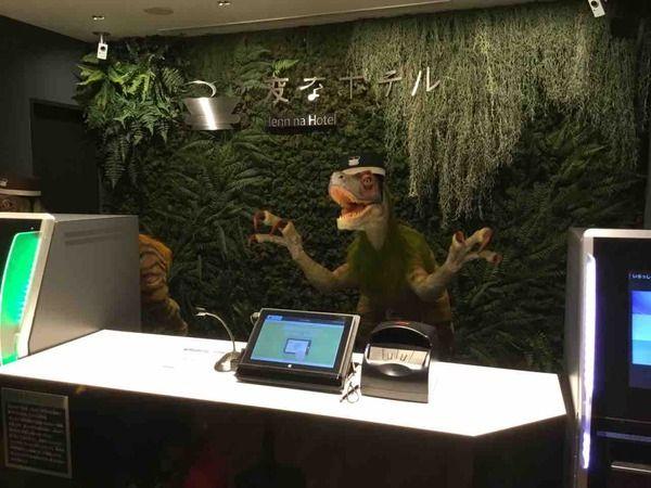 test ツイッターメディア - ラウンジ帰りのブログ : ロボットの恐竜が働いてる「変なホテル」に泊まってきた https://t.co/e5PBmshLwq https://t.co/eH9lzy2FGC
