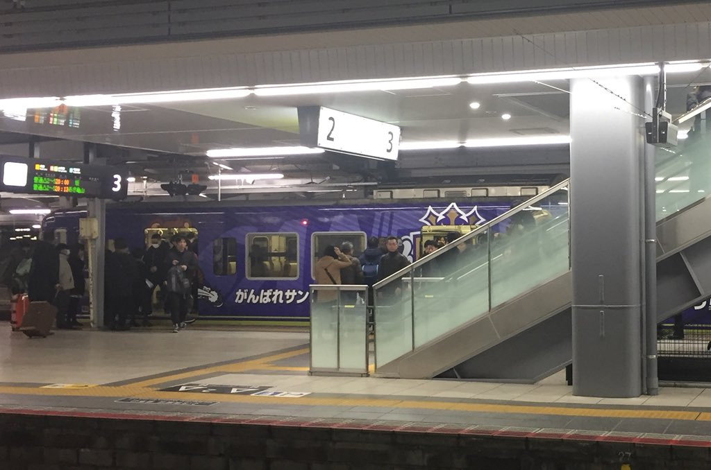 test ツイッターメディア - 呉線に坂止まりのサンフレ電車来る。 https://t.co/YhAPDIZrHq