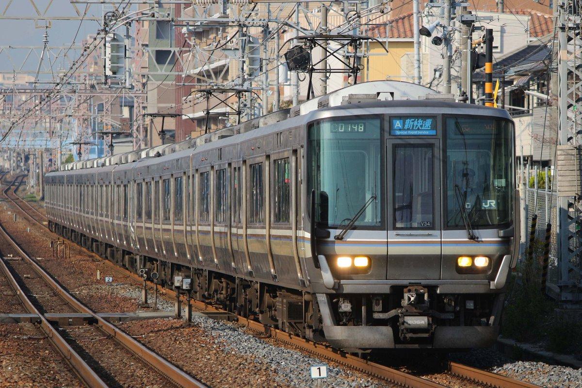 test ツイッターメディア - JR京都.神戸線、琵琶湖線や湖西線で新快速や快速を中心に運用される1000番台と2000番台 特に、2000番台は最終増備から10年が経過しましたね #223系の日 https://t.co/qNa4j8pwHa