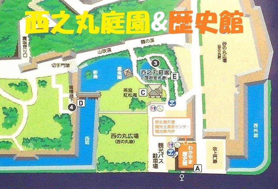 test ツイッターメディア - 和歌山城の西之丸庭園には何がある?紅葉渓庭園の紅葉とは? https://t.co/wsl3QbqvND https://t.co/6Fj0XhuvEx