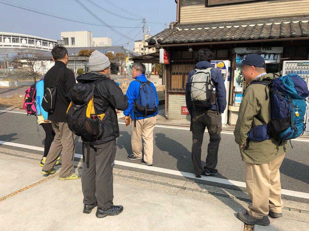 test ツイッターメディア - 今日は兵庫県で龍野ガチ連です。メンバー揃って出発。室津街道を歩きます。九州から船で室津港に来たお殿様の参勤交代の道だそうです。 https://t.co/h0qLSLMgKn