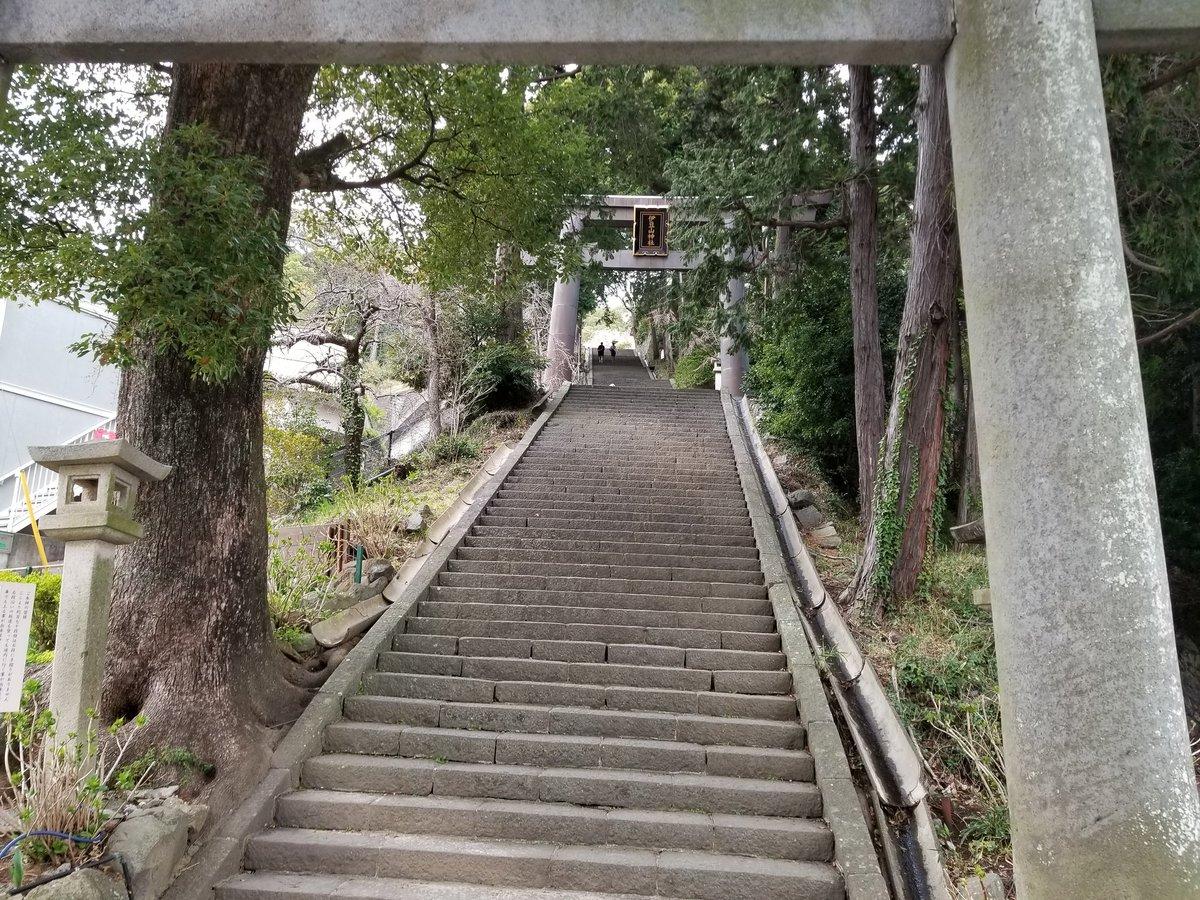 test ツイッターメディア - 伊豆山神社〰 全部上ると800段以上の階段です!  途中の駐車場からだと 100ちょっと、、、  途中からで良かったよw https://t.co/xI6zkhRuQJ