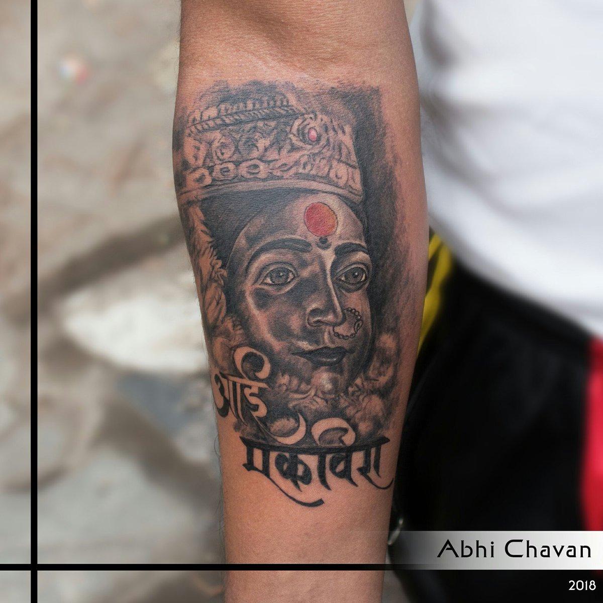 Aai Tatto Images