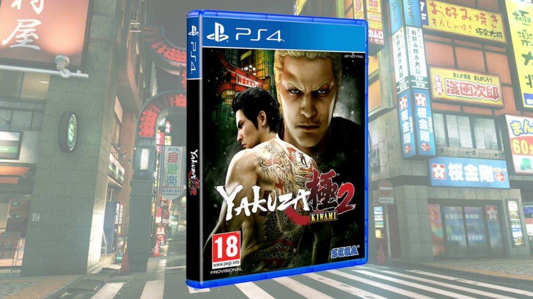 Yakuza Kiwami 2 Standard Edition