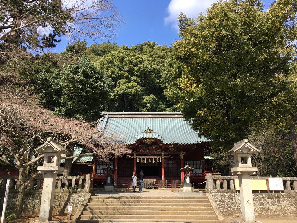 test ツイッターメディア - 伊豆山神社 https://t.co/RXnlT2Gd7N