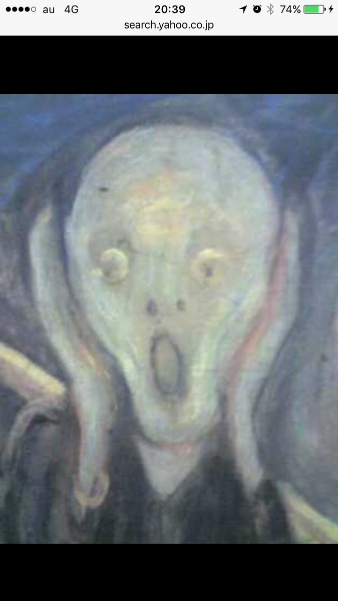 test ツイッターメディア - デヴィ夫人、至学館大・谷岡学長に怒り「この人の頭の中そのものがパワハラです」ムンクの叫びに似てない? https://t.co/xJ9UG8DndT