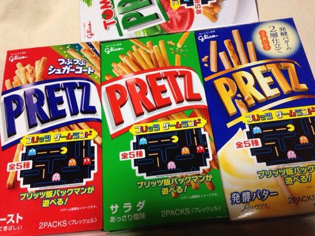 test ツイッターメディア - ここ数日パックマン目当てで買ったプリッツばかり食してましたが、普段買うのはトマトかサラダ味ばかりで甘いプリッツは初めて食べました。パックマンによる宣伝に完全に乗せられてます。 https://t.co/PhQw2n40Gx