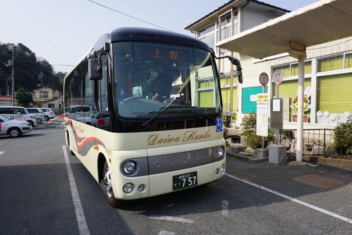 三江線,JR西日本の三江線廃止表明を受け,最後の一日,2023年3月までの計畫となっているが,そして翌日へ…