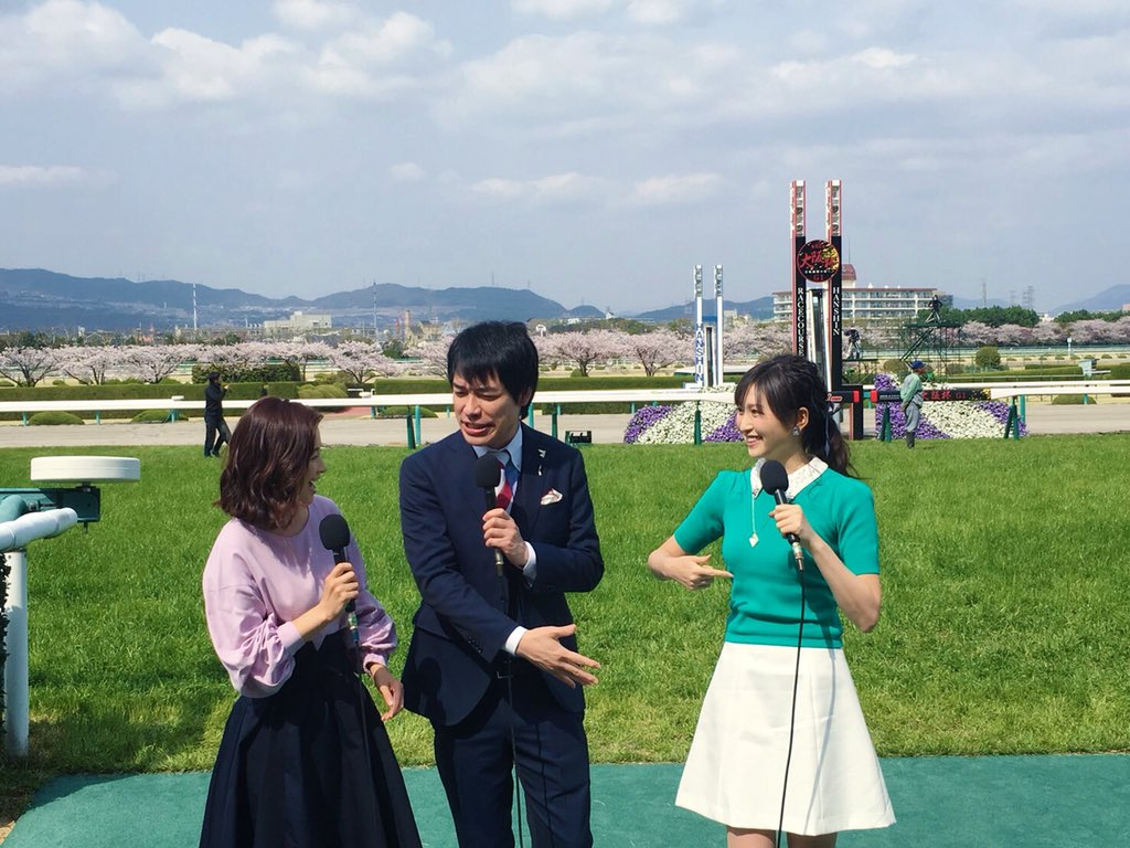 test ツイッターメディア - 競馬BEATありがとうございました🏇✨大阪杯はスワーヴリチャード強かったな〜🎉◎サトノダイヤモンドは7着と完全復活にはまだ時間がかかりそうですが、競馬の楽しさを私に教えてくれた かけがえのない馬なので、これからも変わらず応援します😊💎川島さんは馬単大的中😆今日もすごすぎです🎯✨ https://t.co/CRNbgOaDYw