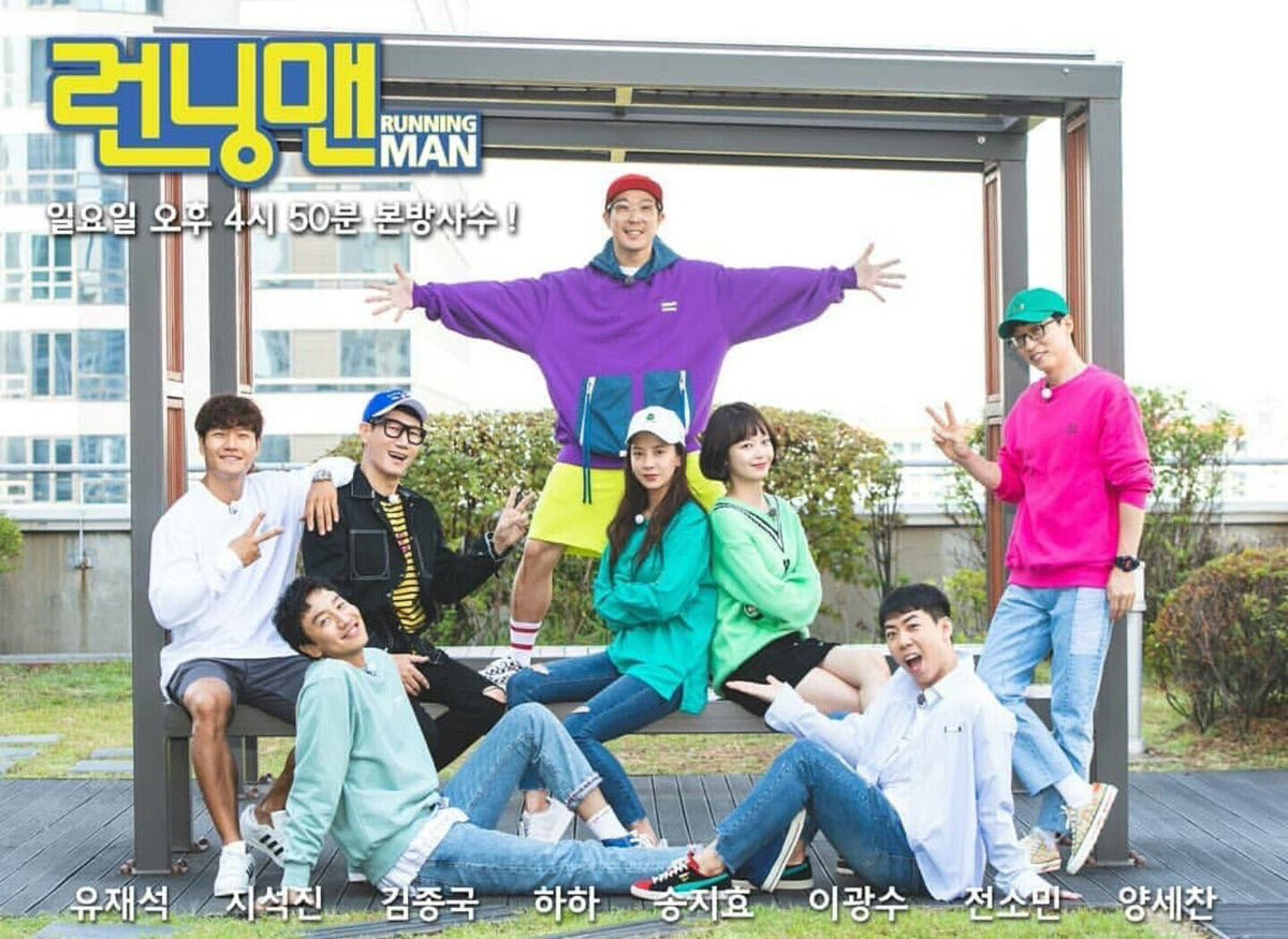 Image result for running man 2019 site:twitter.com