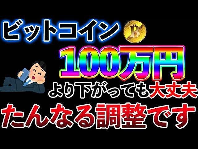 test ツイッターメディア - 【仮想通貨】ビットコイン100万円きっても大丈夫!! 8月に爆上がりしますよ。 リップル https://t.co/vw7XJvvNSv https://t.co/FERvc93Jwt