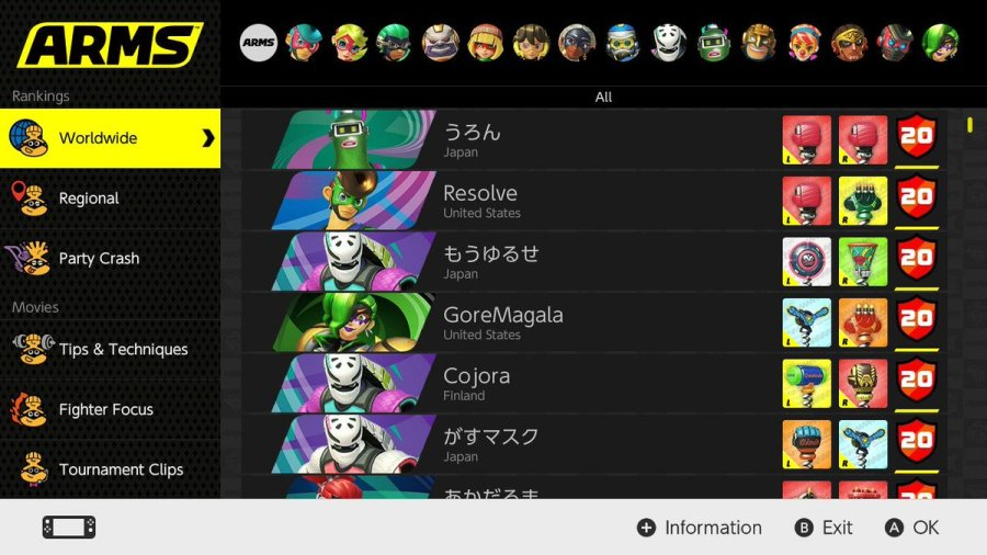 ARMS Version 5.3