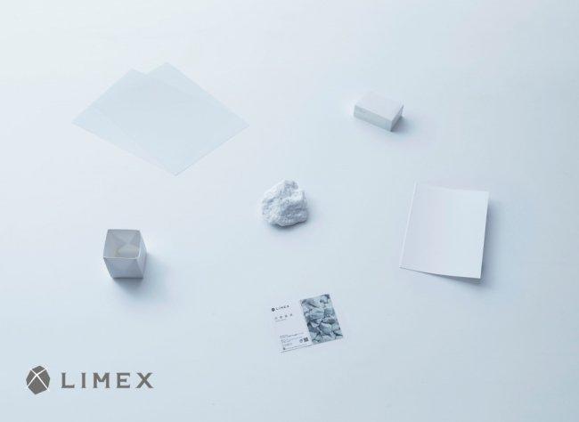 test ツイッターメディア - 日本発の新素材!石灰石から生まれた紙・プラスチックの代替となる「LIMEX(ライメックス)」の印刷会社様向けセミナーを5/10(木)に初開催 - 時事通信 https://t.co/5Z1Rv0B6cB https://t.co/AGwfER6Dib
