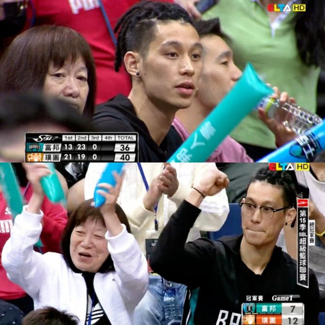 RT @Loveforlife0323 Wow... See who come to cheer for Joseph Lin tonight in Kaohsiung! @JLin7👍😍🤗👌🏀🙆🙌✌❤ 第15季超級籃球聯賽 (SBL) 總冠軍賽首役來了1名重量級神秘嘉賓,為了替「豪弟」林書緯生涯首次在SBL爭冠加油打氣,籃網後衛林書豪21日毫無預警出現在高雄巨蛋場邊! #THERE7URN✌#prayforyou 🙏💕