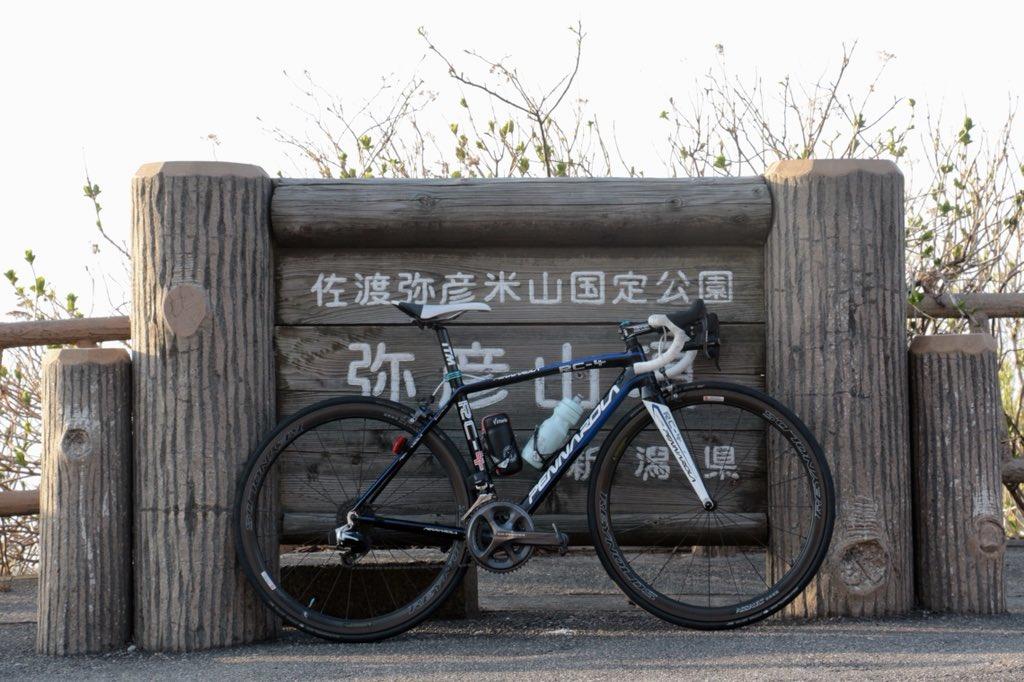 test ツイッターメディア - @Lakekamakita いえす( ・ㅂ・)و ̑̑ 弥彦山からの日本海に沈む夕日、スバラです😂👏👍✨ https://t.co/Y2FuI6txqD