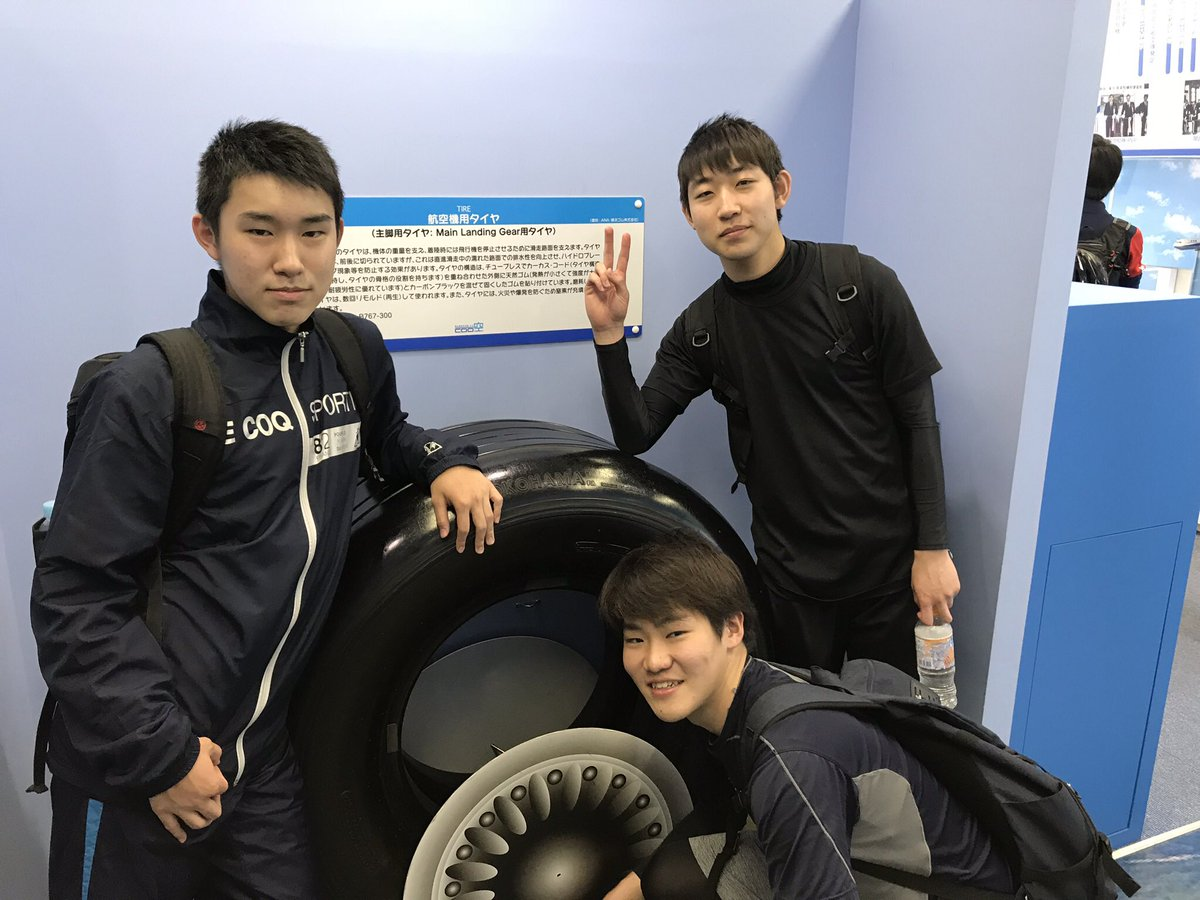 test ツイッターメディア - 昨日は秋田空港まで行ってきました 途中山も登りましたが新入生は離されずに着いて来れてたので将来有望な人材ですね! 今回も4人の新入生が参加してくれました https://t.co/W6V2PFJUWR