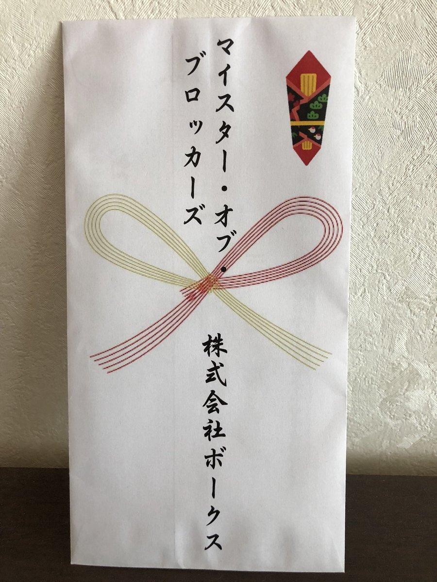test ツイッターメディア - そう言えばこの前、横浜すみか行った時にサラッと渡された優勝景品ww  ドールの用品入っていた袋から発掘された💦  まこちゃんのくっくでも買おうかな💕 https://t.co/bKhyGYwPZl