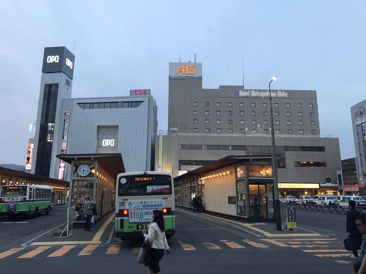 test ツイッターメディア - 秋田駅から空港バスに乗って秋田空港へ https://t.co/Zqnw1oSk82