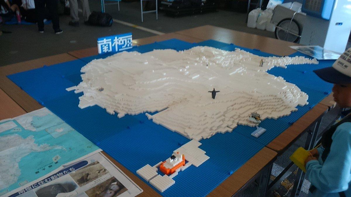 test ツイッターメディア - LEGOで再現された南極大陸を見ながらの、友人とスタッフさんの会話 「ここが南極大陸で一番高い所です」 「ほほぅ。ココでイモトが安室の紅白見れなくて泣いたんだ」 「まさにココです」 『Hahaha!』 イッテQで盛り上がる会話w  #チャレンジングSHIRASE https://t.co/hj4g8cuMsk