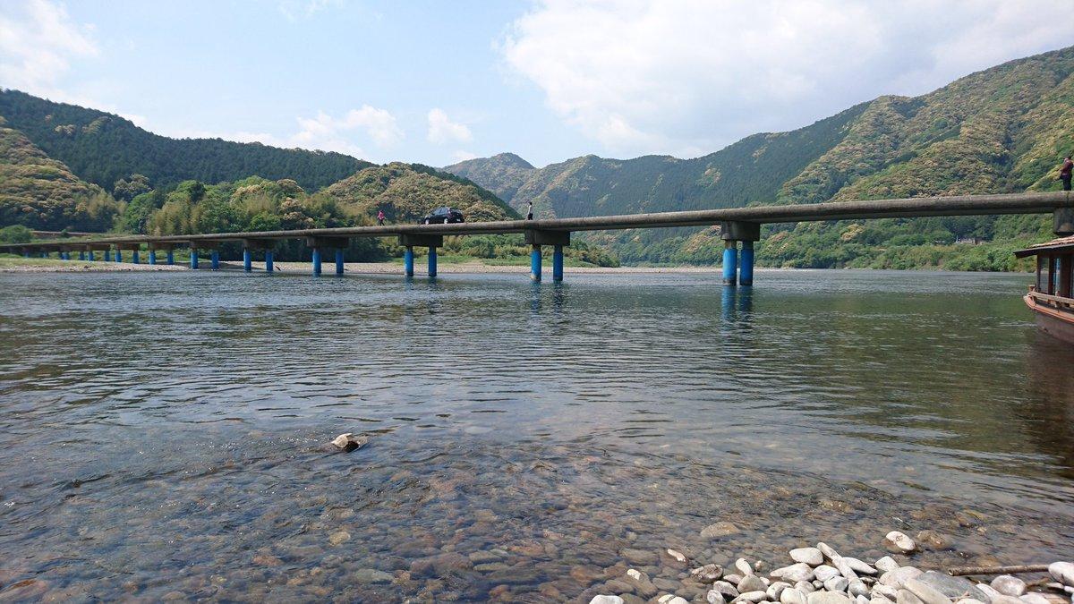 test ツイッターメディア - 今日は四万十川めぐり 沈下橋と四万十川天然うなぎ。  天気もよくてサイコーでした。 https://t.co/OADrMGfgiK