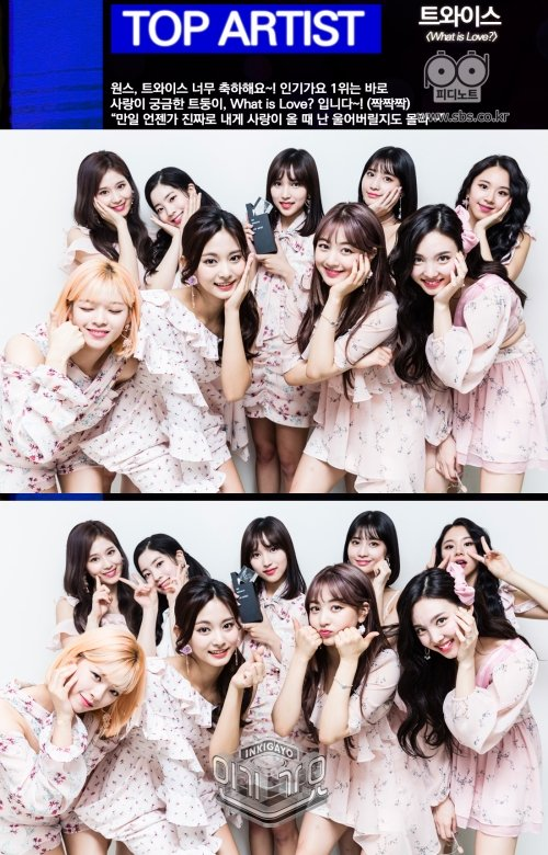Image result for twice pd note site:twitter.com