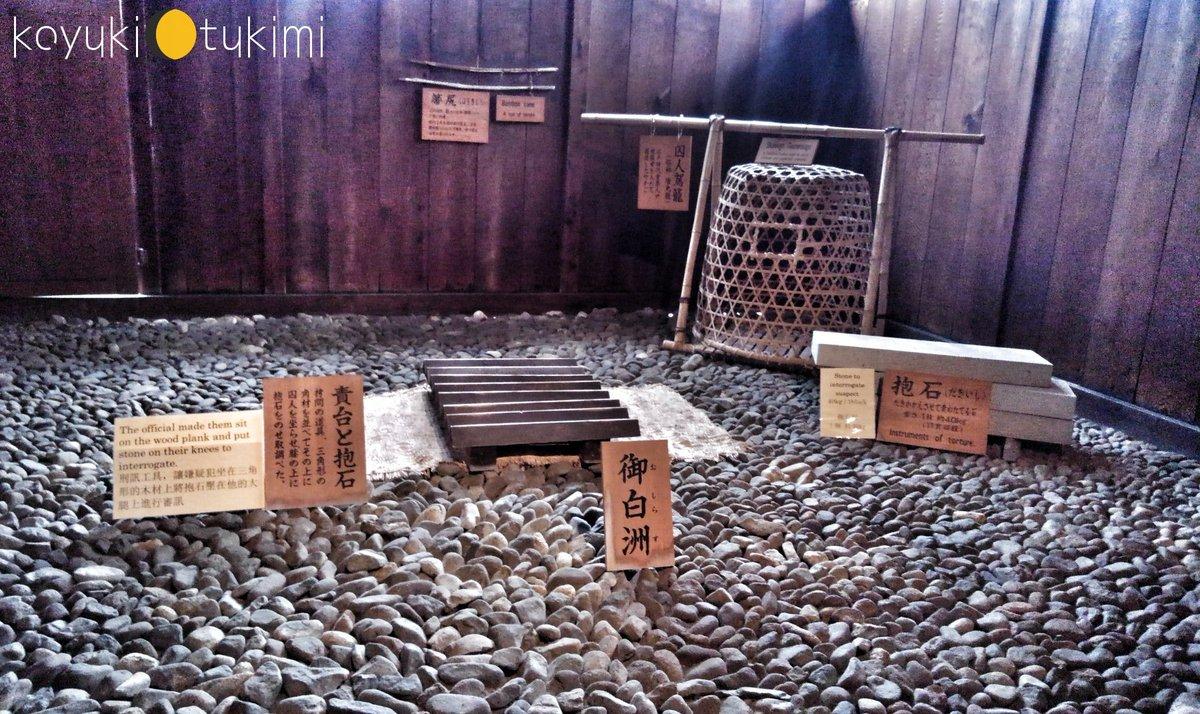 test ツイッターメディア - 1泊2日弾丸高山旅行🚅 江戸時代陣屋の唯一現存するもの。 陣屋は勿論、古い街並みが奇跡的に遺された場所。 現存する建物には刀跡や鉄砲玉の跡があり、歴史を肌身で感じた2日間  #春兜京スタジオ https://t.co/sW1MBXvcyu