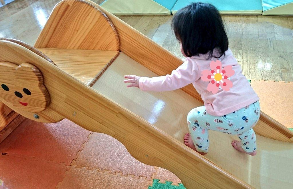 """test ツイッターメディア - 初めて旦那を連れて近所の児童館へ🚐動き回る娘の安全に気を付けながら追いかけ回すこと2時間弱😨滑り台は相変わらず""""登るもの""""だし滑るの下手くそで可愛いんだけも、アラフォーの身体にはハードってことを理解してもらえたので連れてった甲斐があった⤴️それが狙いなのであった😁✌️#2016nov_baby https://t.co/MydfSKV1qc"""
