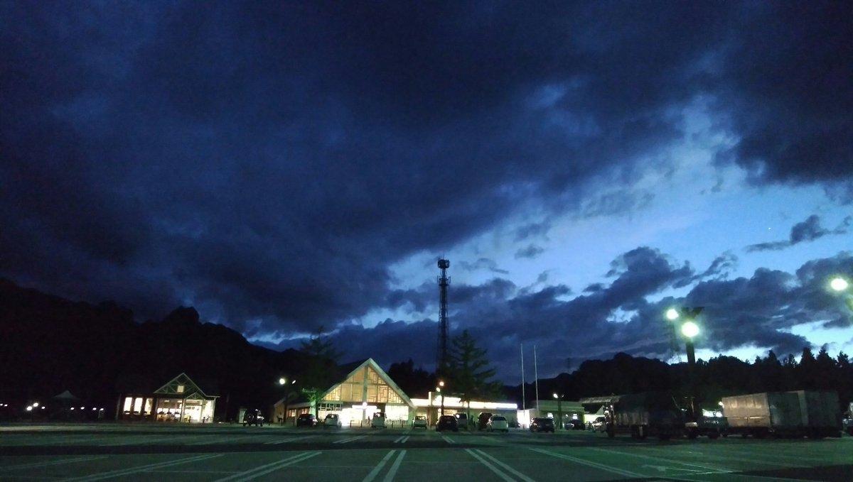 test ツイッターメディア - 群馬県、横川サービスエリアだ。 この地は信越本線のかつての名所。 俺も好きで、昔よく訪れたものだ。 横川駅の蕎麦は未だ現役なのだろうか。訪ねてみたいがもう叶わん。 https://t.co/AHpGtVOaTq
